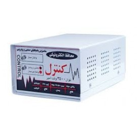 جعبه محافظ یخچال تمام فلزی 73*110*150 mm