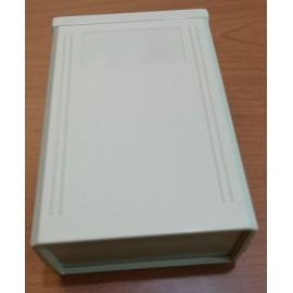 جعبه پلاستیکی چهار تکه - L125*W75*H40 mm