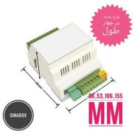 جعبه ریلی- Rail Box L106* W88* H59mm - طرح جدید
